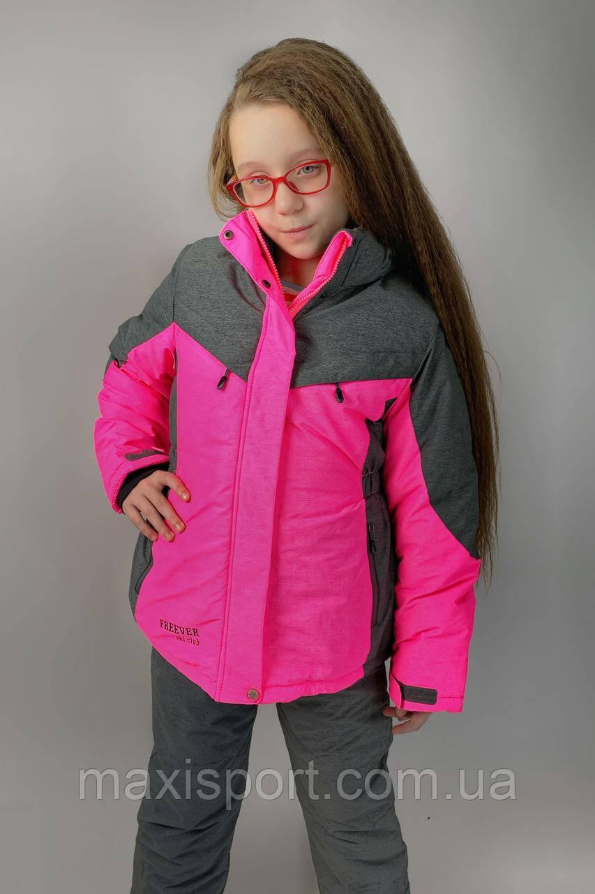 Детский лыжный костюм на девочку Freever (4605)
