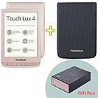 """Электронная книга PocketBook 627 Touch Lux 4 LE Matte Gold (PB627-G-GE-CIS); 6"""" (1024х758) E-Ink Carta, с подсветкой, ОЗУ 512 МБ, 8 ГБ встроенная +, фото 6"""