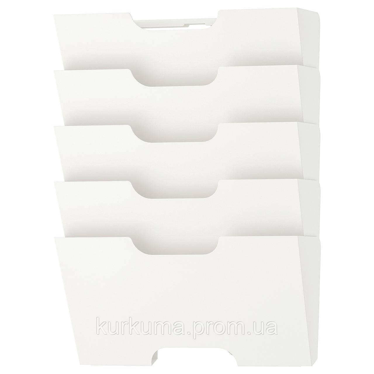 IKEA KVISSLE Настенная полка для газет, белая (901.980.30)