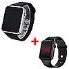 Комплект Смарт-часы Smart Watch A1 Silver + Наручные электронные часы (nr1-117)