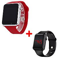 Комплект Смарт-часы Smart Watch A1 Red + Наручные электронные часы (nr1-118)