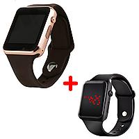 Комплект Смарт-часы Smart Watch A1 Gold-Brown + Наручные электронные часы (nr1-119)