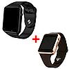 Комплект смарт-часов Smart Watch A1 Black/Gold-Brown 2 шт (nr1-113)