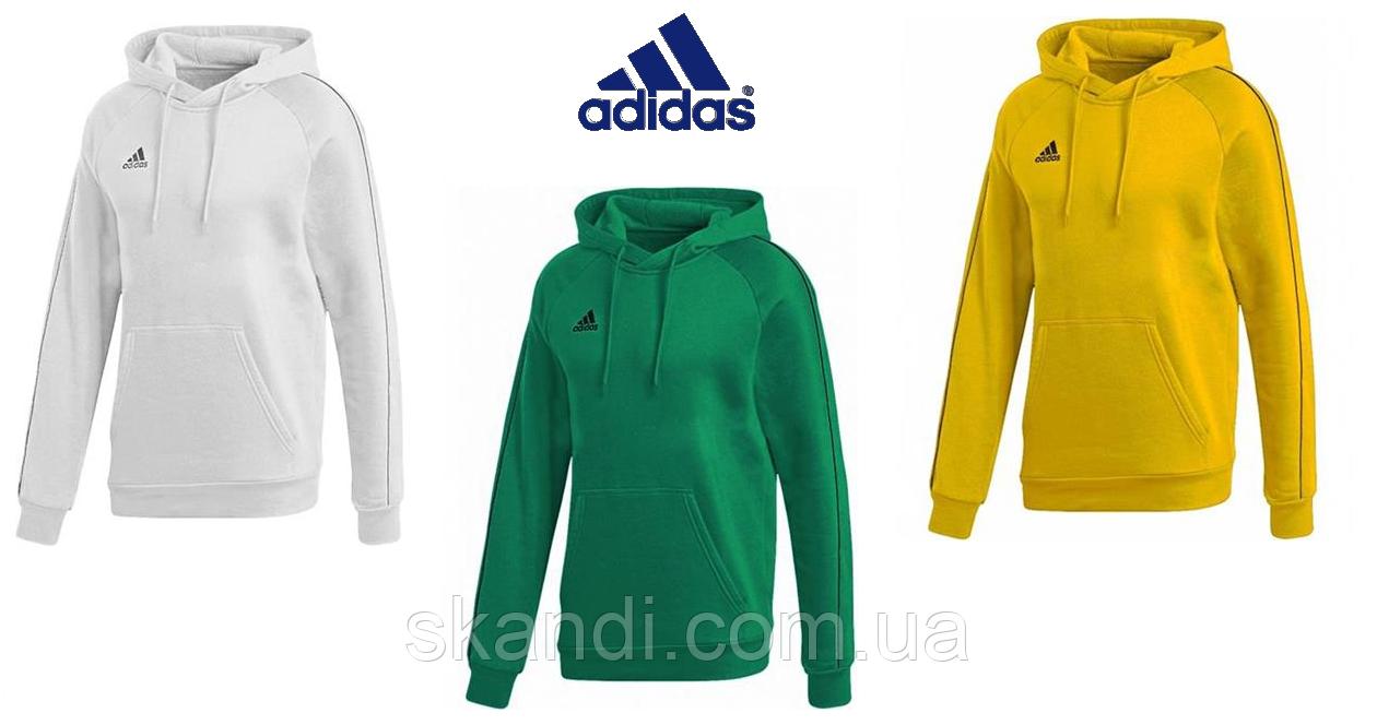 Толстовка мужская Adidas Core(Оригинал) 18 зеленая  S\M\L\XL\2XL