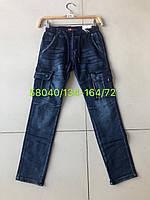Джинсы подростковые с накладными карманами для мальчиков SEAGULL,разм 134-164 см