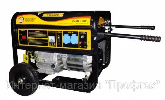 Електрогенератор Forte FG6500