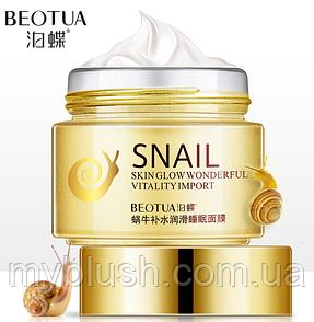 Ночная маска Beotua Snail Skin Glow с муцином улитки Snail 100 g
