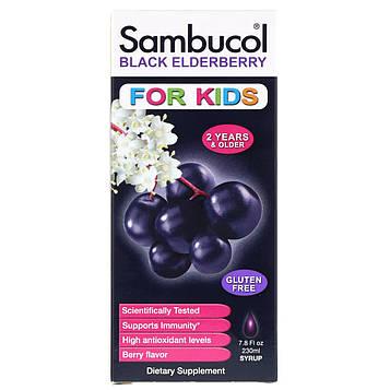 Sambucol, Сироп из черной бузины, для детей, ягодный аромат, 230мл (7,8жидк.унции)