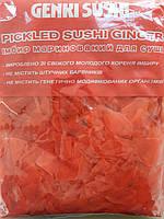 Имбирь маринованный для суши