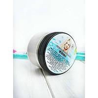 Убтановая маска-скраб с женьшенем - АЮРВЕДА - 100% натуральный, омоложение и очищение кожи