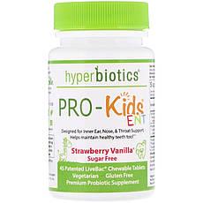Hyperbiotics, PRO-Kids ENT з полунично-ванільним смаком, без цукру, 45 запатентованих жувальних таблеток