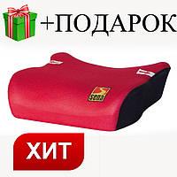 Автокресло-бустер, 15-36 кг. + Подарок!