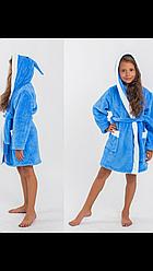 Детский халат Зайка от 2 до 6 лет