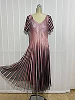 Платье цвет розовый нарядное РАЗМЕР+
