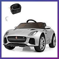 Детский электромобиль Jaguar c пультом Bambi M 3994 EBLRS-11 серебристый | Дитячий електромобіль Бембі
