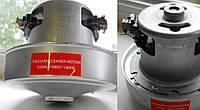 Мотор универсальный 1400w 120мм с буртиком для пылесоса