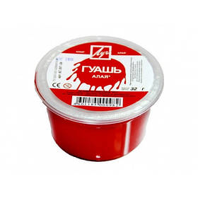 Гуаш червона 225 мл, 0.320 кг 8С397-08