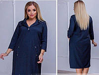 Женское платье рубашка А силуэт Минова 60р темно синее