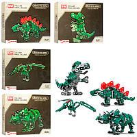 Конструктор металлический SW-026-7-8-9 динозавры, от 159 дет, 4 вида