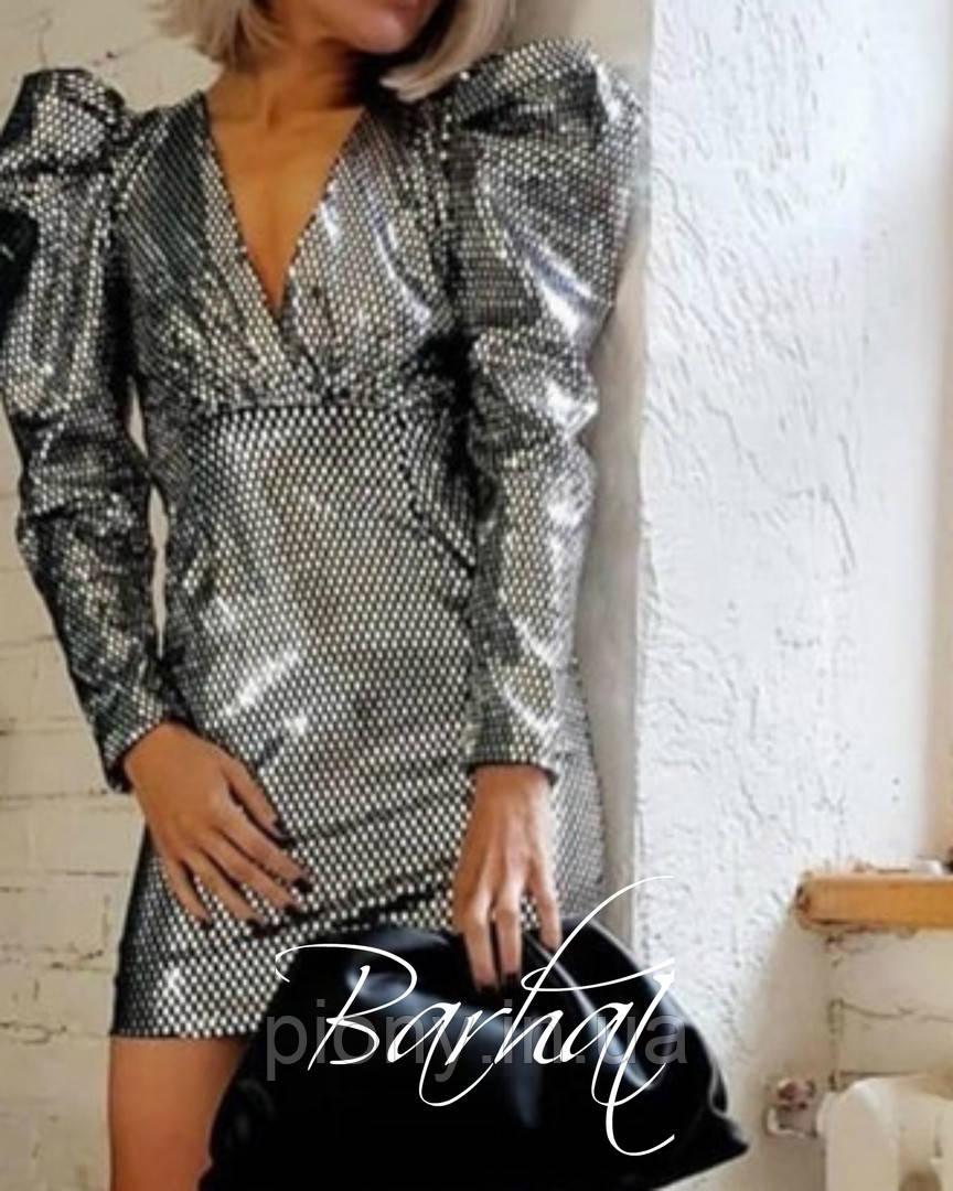 Женское Платье Голограмма