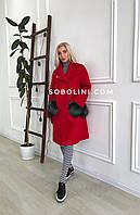 Пальто з хутряними кишенями, довжина 95см, фото 1