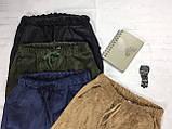 Штаны женские вельвет 42-44 44-46, фото 3