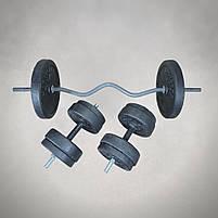 Штанга W-подібним грифом + гантелі | 57 кг, фото 2