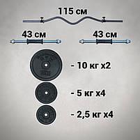 Штанга W-подібним грифом + гантелі | 57 кг, фото 3