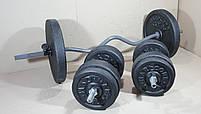 Штанга W-подібним грифом + гантелі | 57 кг, фото 4