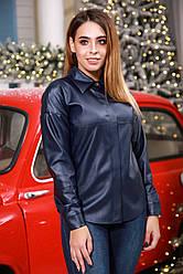 Кожаная блуза 247