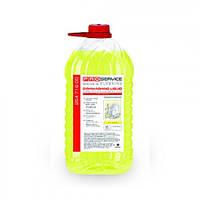 Моющее средство для посуды , Лимон , ЭКОНОМ , 5л