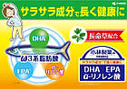 Kobayashi Pharmaceutical DHA 344 мг EPA 156 мг, α-ліноленова кислота 109 мг, 180 капс на 30 дн, фото 3