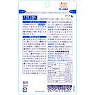 Kobayashi Pharmaceutical DHA 344 мг EPA 156 мг, α-ліноленова кислота 109 мг, 180 капс на 30 дн, фото 4