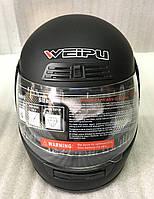 Шлем матовый черный  с подбородком WEIPU (с воротником), фото 1