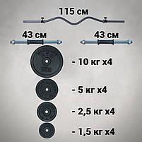 Штанга W-подібним грифом + гантелі | 83 кг, фото 2