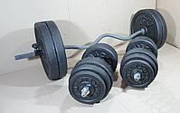 Штанга W-подібним грифом + гантелі | 83 кг, фото 4