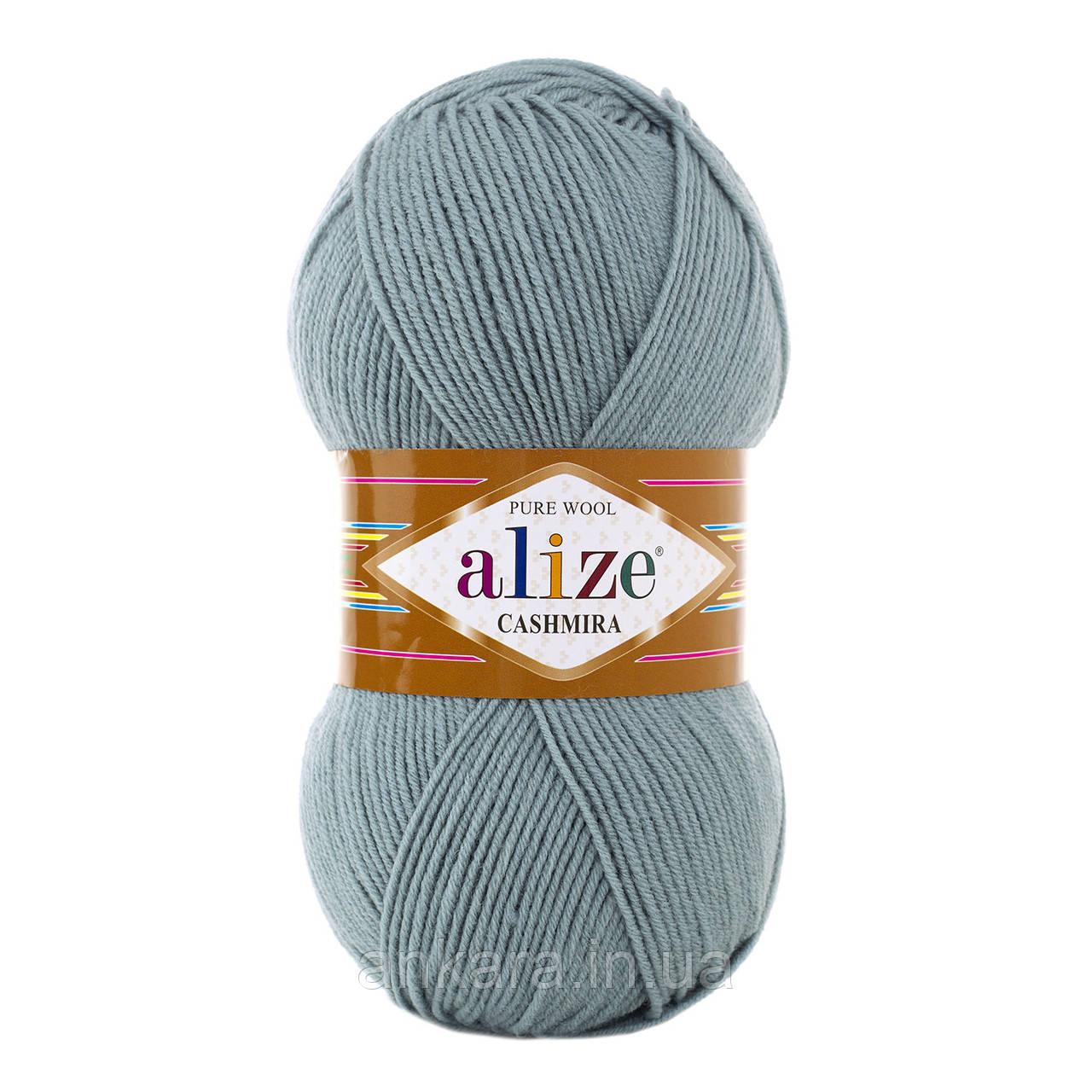 Alize Cashmira 537