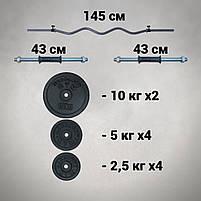 Штанга W-подібним грифом + гантелі   58 кг, фото 3