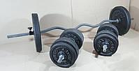 Штанга W-подібним грифом + гантелі   58 кг, фото 4