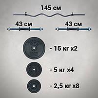Штанга W-подібним грифом + гантелі   78 кг, фото 3