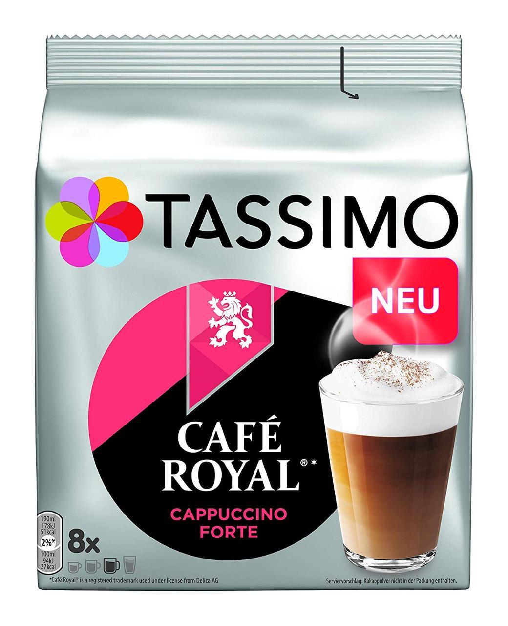 Кофе в капсулах Тассимо - Tassimo Cafe Royal Cappuccino Forte (8 порций)