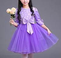 Детское нарядное платье сиреневое с рукавом на 5-6 лет
