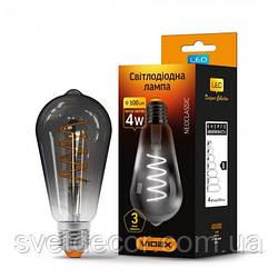 Лампа светодиодная LED VIDEX Filament ST64 4W Е27 2100К 220V диммируемая