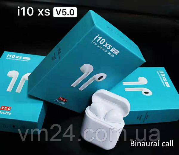 Беспроводные Наушники в кейсе i10xs TWS Bluetooth Белые