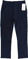 Женские брюки мех с карманами в т.сером и т.синем цветах тм Ласточка  р56-58-60(5-6-7xl)