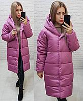 Пальто-пуховик одеяло зима oversize с капюшоном M530 темно-розовый