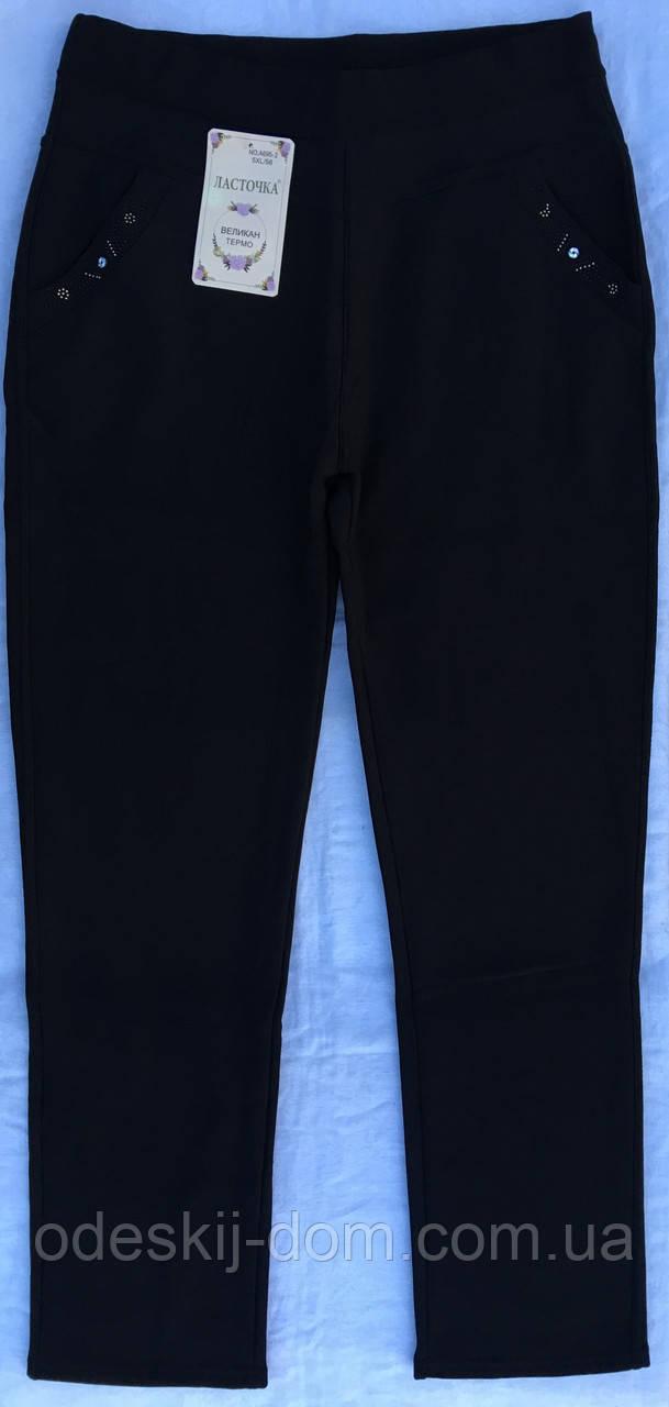 Женские брюки батал на меху в чёрном и т.синем цвете ™Ласточка 5-6-7xl