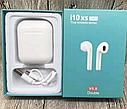 Беспроводные Наушники в кейсе i10xs TWS Bluetooth Белые, фото 2