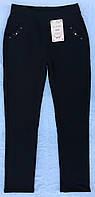 Женские брючные лосины на меху в чёрном и т.синем цвете 2-3-4xl™Ласточка, фото 1