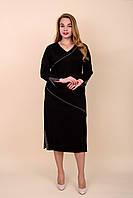 Женское платье черного цвета батал. Размеры 52, 54, 56, 58. Хмельницкий